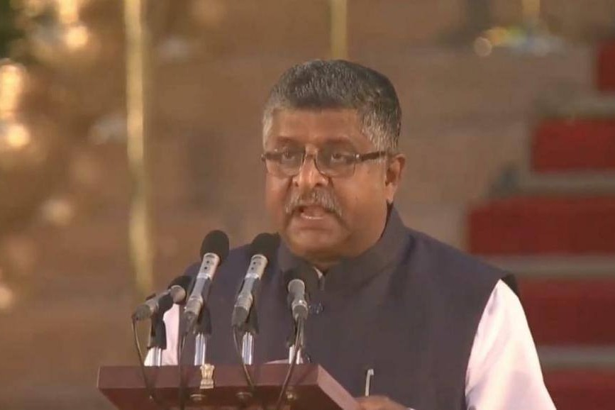 Union Minister Ravishankar Prasad inaugurates Patna high court new buildings