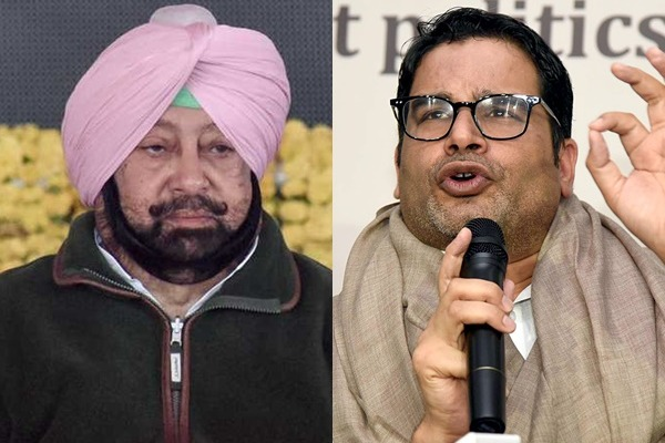 Prashant Kishor appointed as Principal Advisor to Amarinder Singh
