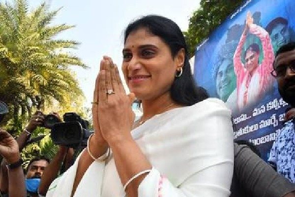 YS Sharmila will announce new party on April 9th