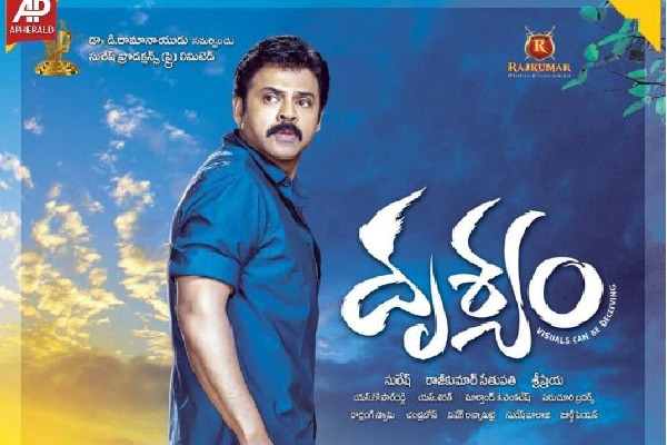 Venkatesh started Drushyam sequel shoot
