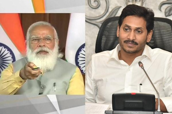 AP CM Jagan attends India Maritime Summit inaugurated by PM Modi