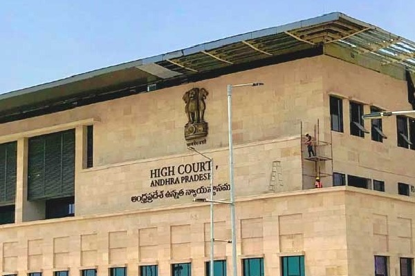 high court gives orders on petition against sec orders