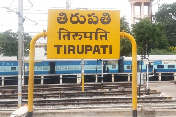 18 Trains via tirupaty Cancelled