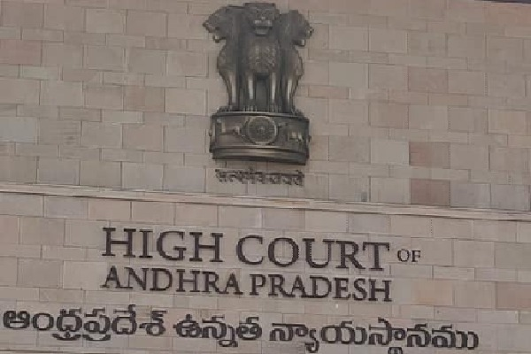 High Court verdict on civil judge recruitment notification
