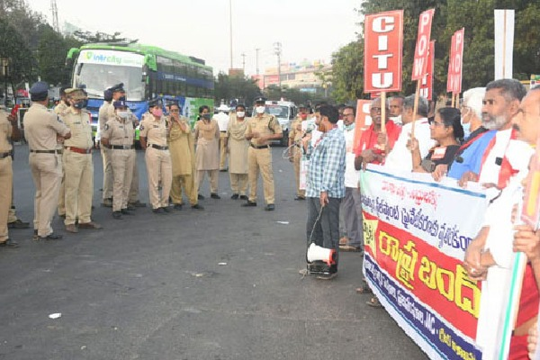 Bandh Started in AP Against Steel Plant Privatisation