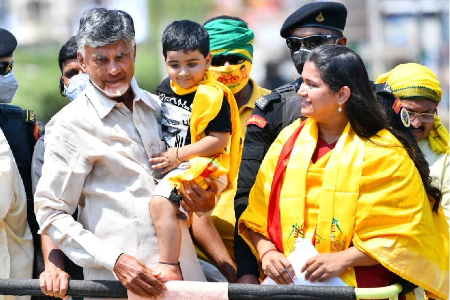 Chandrababu campaigns in Vijayawada Gandhi Hill area