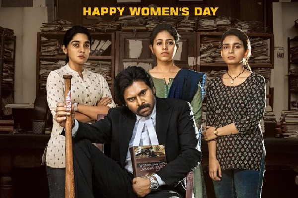 Heres wishing all the women out there a HappyWomensDay from team