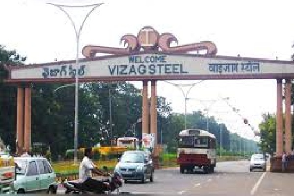 Center key announcement on Vizag steel plant privitisation