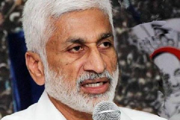 Vijayasai Reddy questions Chandrababu over Bharataratna for Pingali Venkaiah