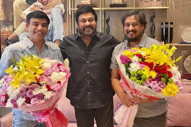 Chiranjeevi appreciates Dil Raju and Venu Sriram