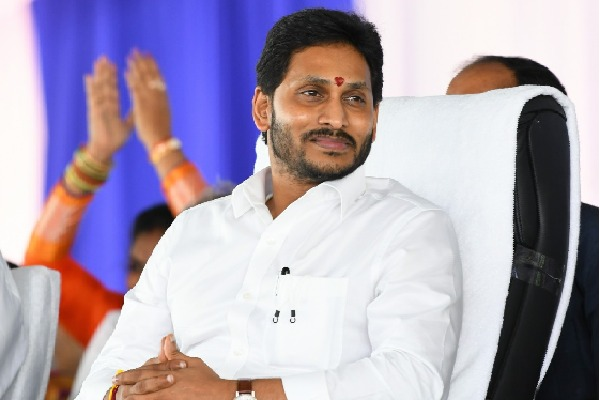 CM Jagan cancels his rally in Tirupati