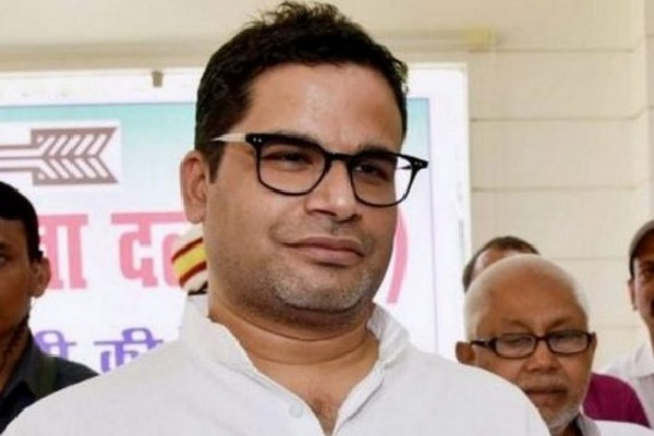 Prashant Kishore Leaked Message that BJP will win in Bengal