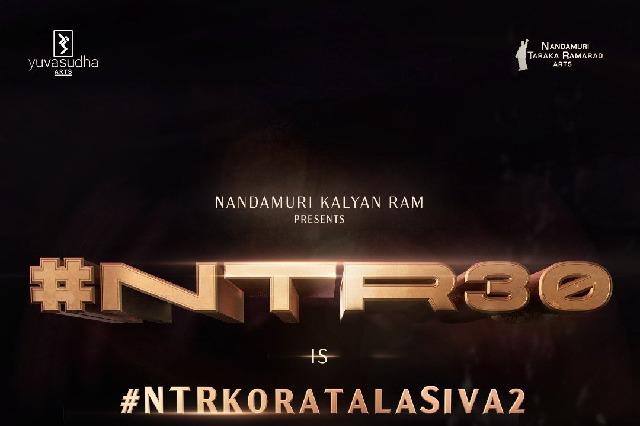 NTR new movie with Koratala Siva announced