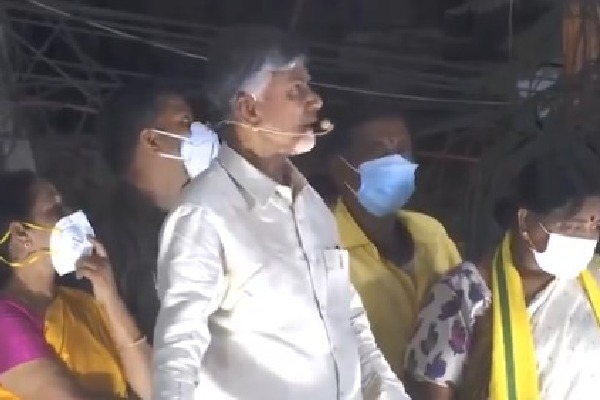 Chandrababu tries to enter SP Office in Tirupati