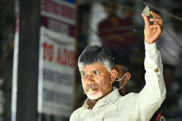 TDP leaders tries to meet Governor