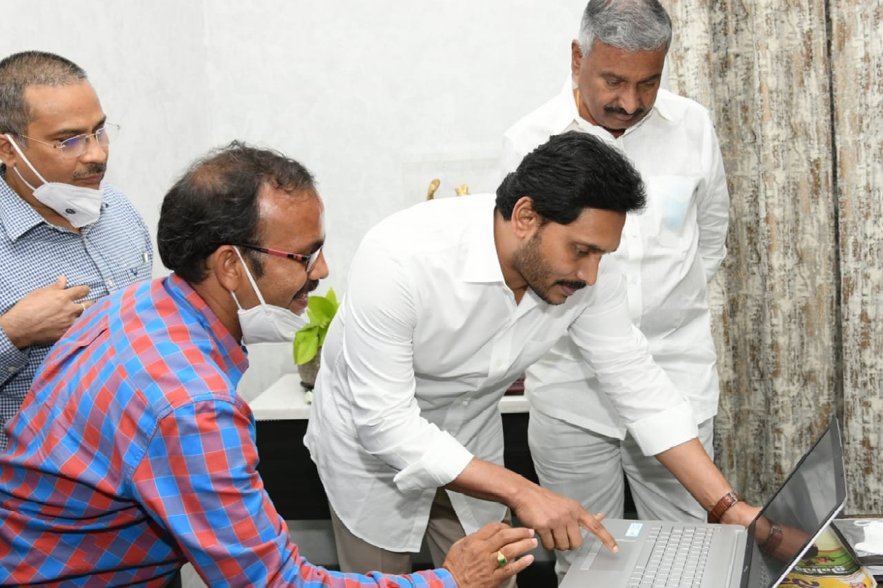 CM Jagan releases village and ward secretariat exam results