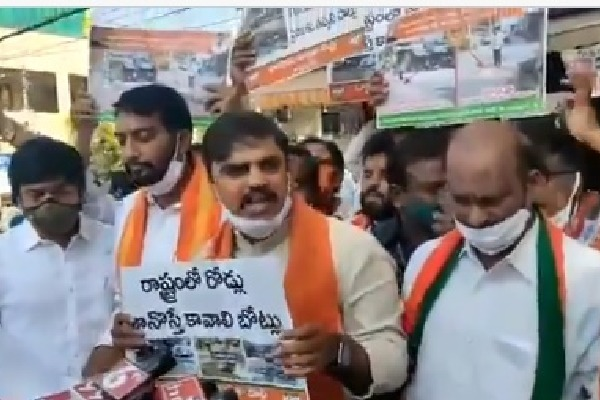 AP BJP holds state wide protest on damaged roads