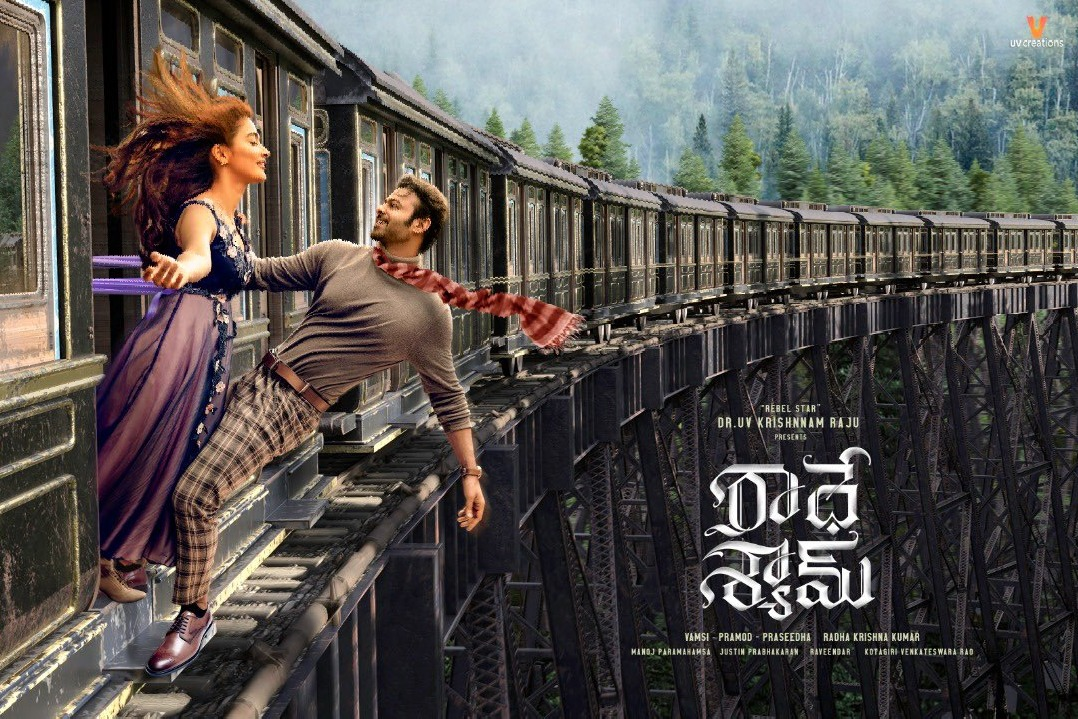 Three music directors working for Radhe Shyam