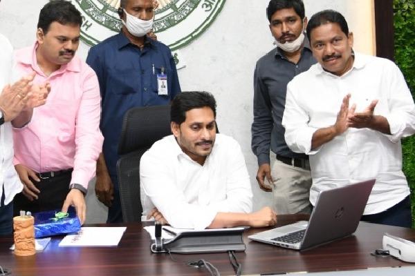 CM Jagan inaugurates Jagananna YSR Badugu Vikasam