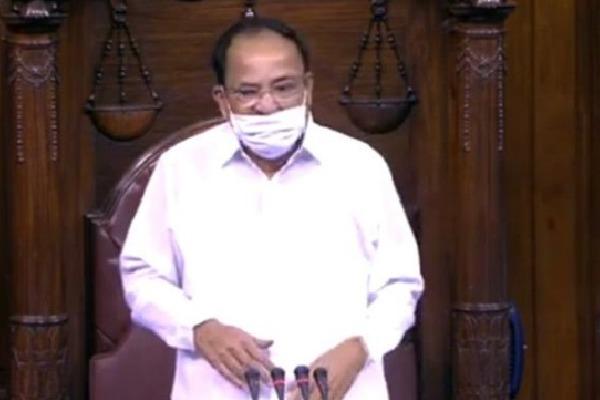8 members suspended from Rajyasabha