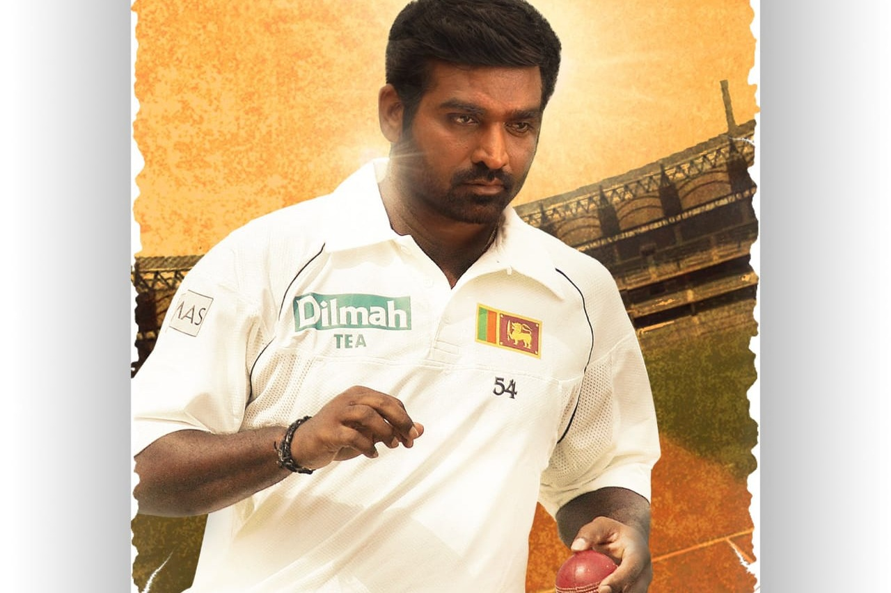 AIADMK suggests Vijay Sethupathi should rethink about acting in Muralidharan biopic