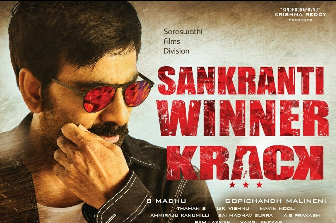 Sonusood to remake crack in Hindi