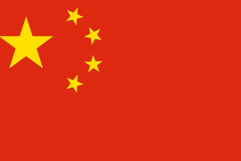 China Develops a Village near Doklam