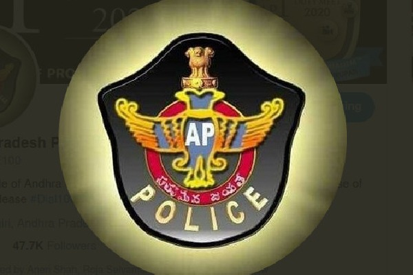 Police officers association condemns AP political leaders comments