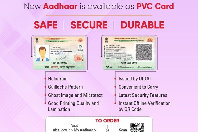 One person can order Aadhaar PVC cards online for whole family