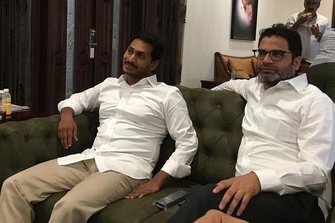Prashant Kishore meets YS Jagan