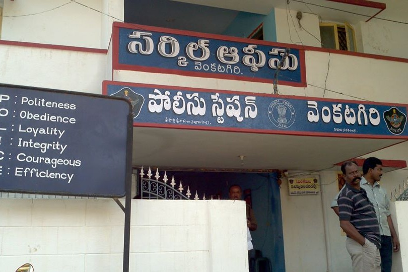 Venkatagiri police station closed after corona infected police staff