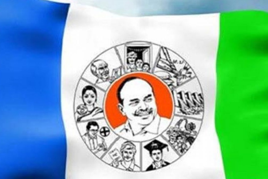 Petition filed in Delhi high court on YSRCP name