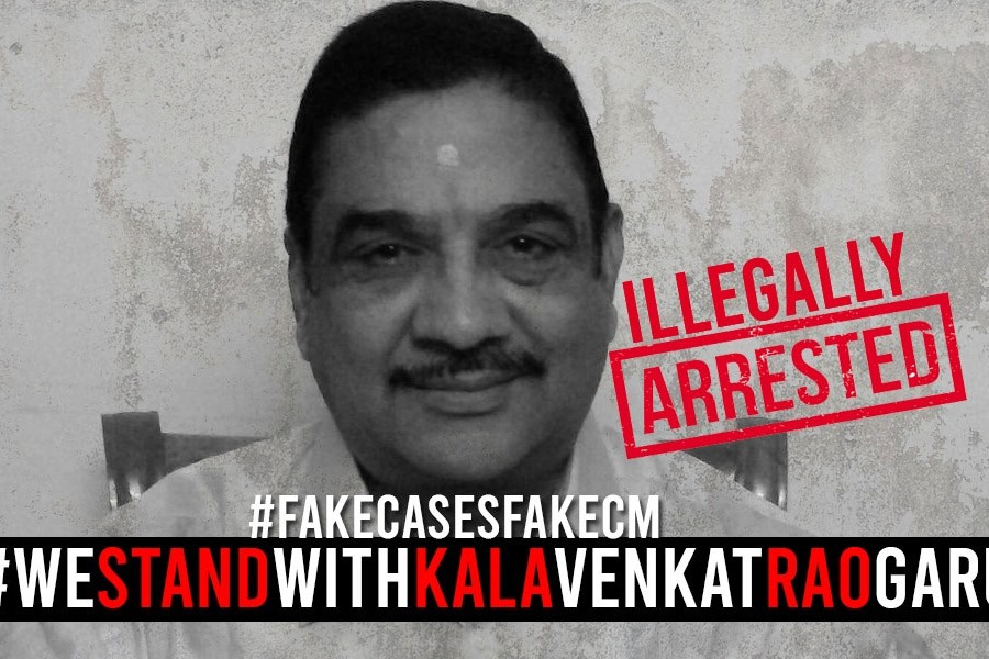 nara lokesh responds on kala venkata rao arrest