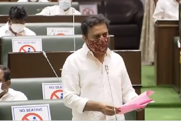 ktr introduces bill in assembly