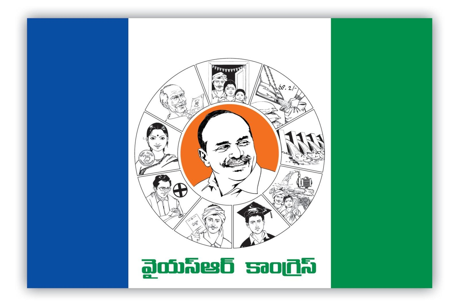 YSRCP is not contesting in GHMC elections