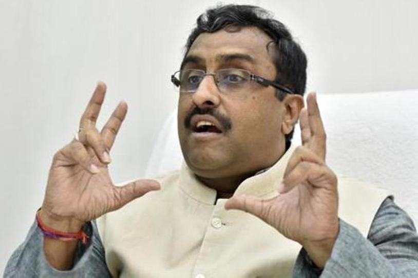 Ram madhav on Babri Demolition Verdict
