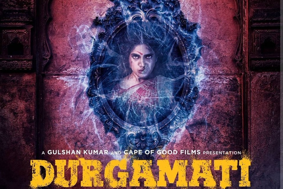 Durgavathi changed as Durgmati