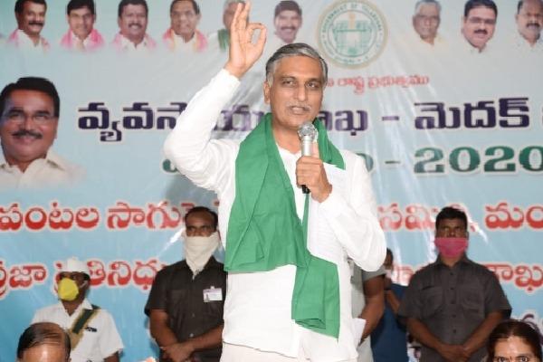 Harish Rao appeals to fans do not celebrate his birthday tomorrow