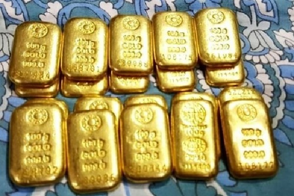 India Gold Imports Reduced almost 50 Percent
