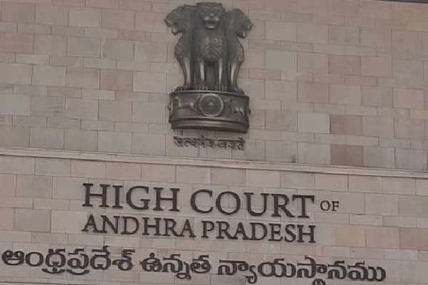 High Court dismiss CID cases of alleged insider trading in Amaravati