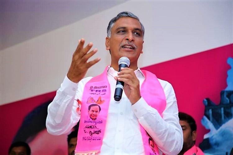 Where is Bandi Sanjay asks Harish Rao