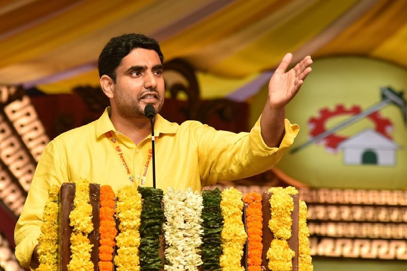 Nara Lokesh criticises  CM Jagan over self help groups