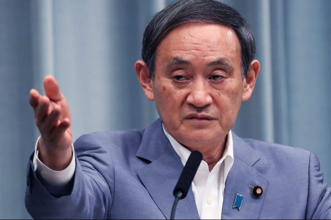 Yoshihide Suga wins Parliamentary party election