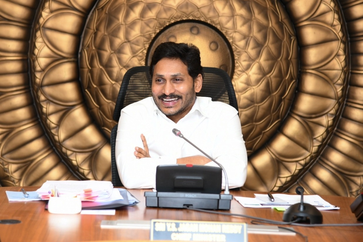 Jagananna Cheyutha scheme to be launched tomorrow