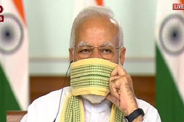 venkaiah and modi Shocked  distressed by the news of fire at a COVID centre in Vijaywada