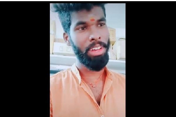 gaddam raju commits suicide