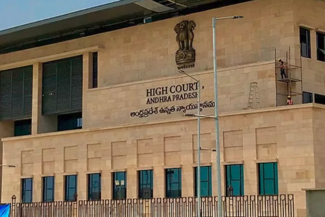 Union Home Ministry file affidavit in AP High Court stating it has no involvement in state capital