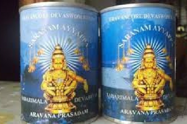 Sabarimala Ayyappa prasadam to be delivered to your home