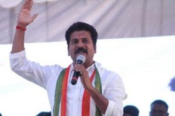 Revanth Reddy comments on NTR and PV ghats issue