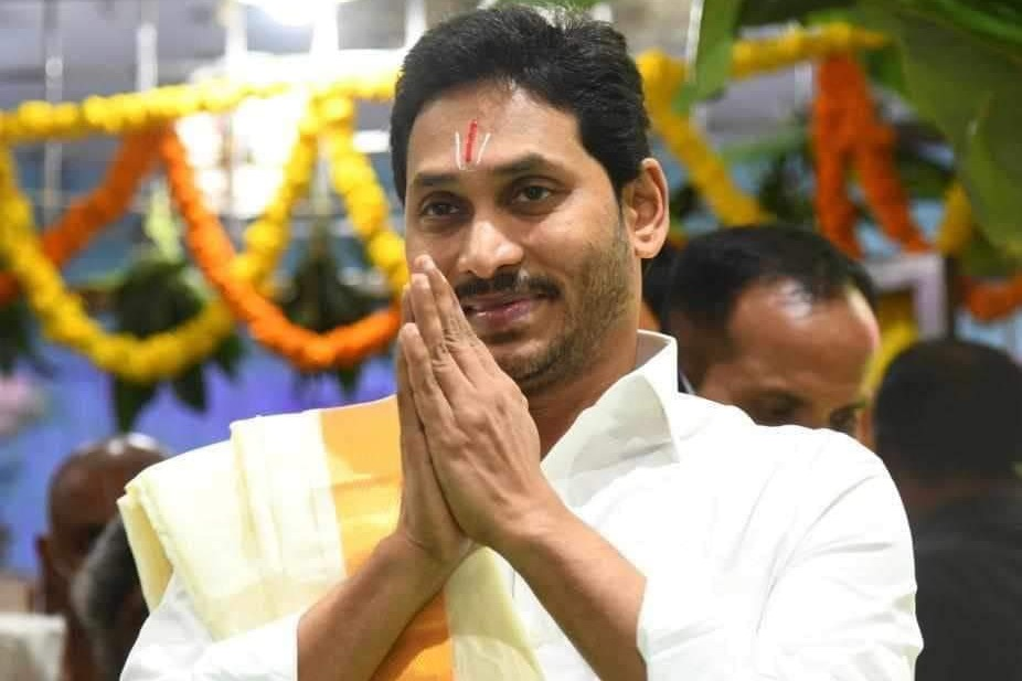 Jagan attended Modis video conference from Tirumala